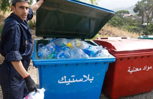 Recycle lebanon