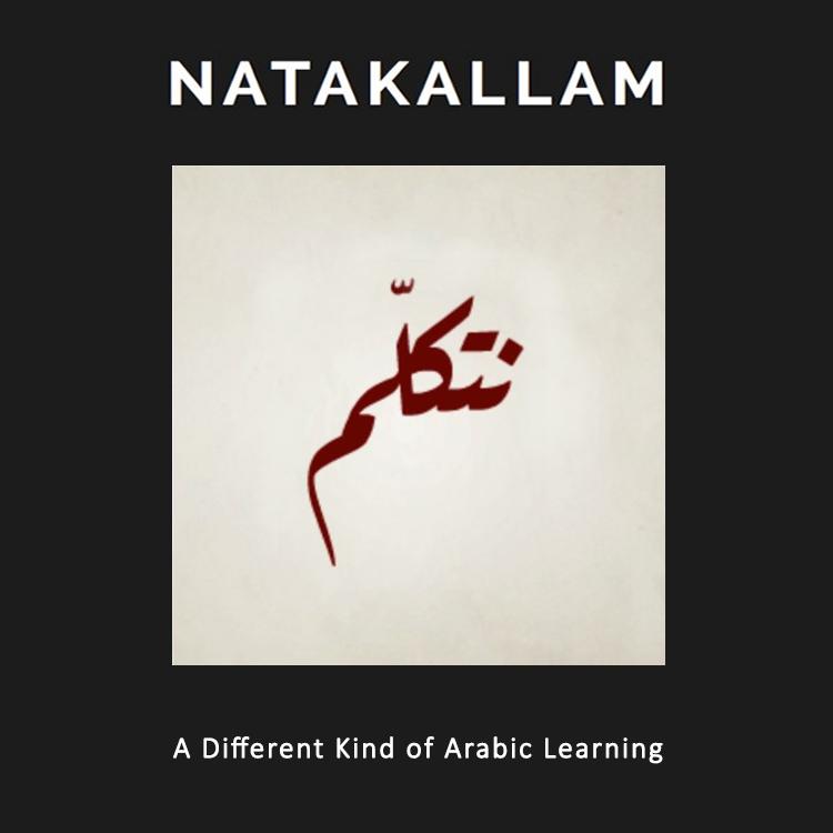 Final logo april natakallam  1