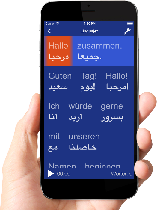 Hand app